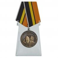 Медаль Войска связи на подставке