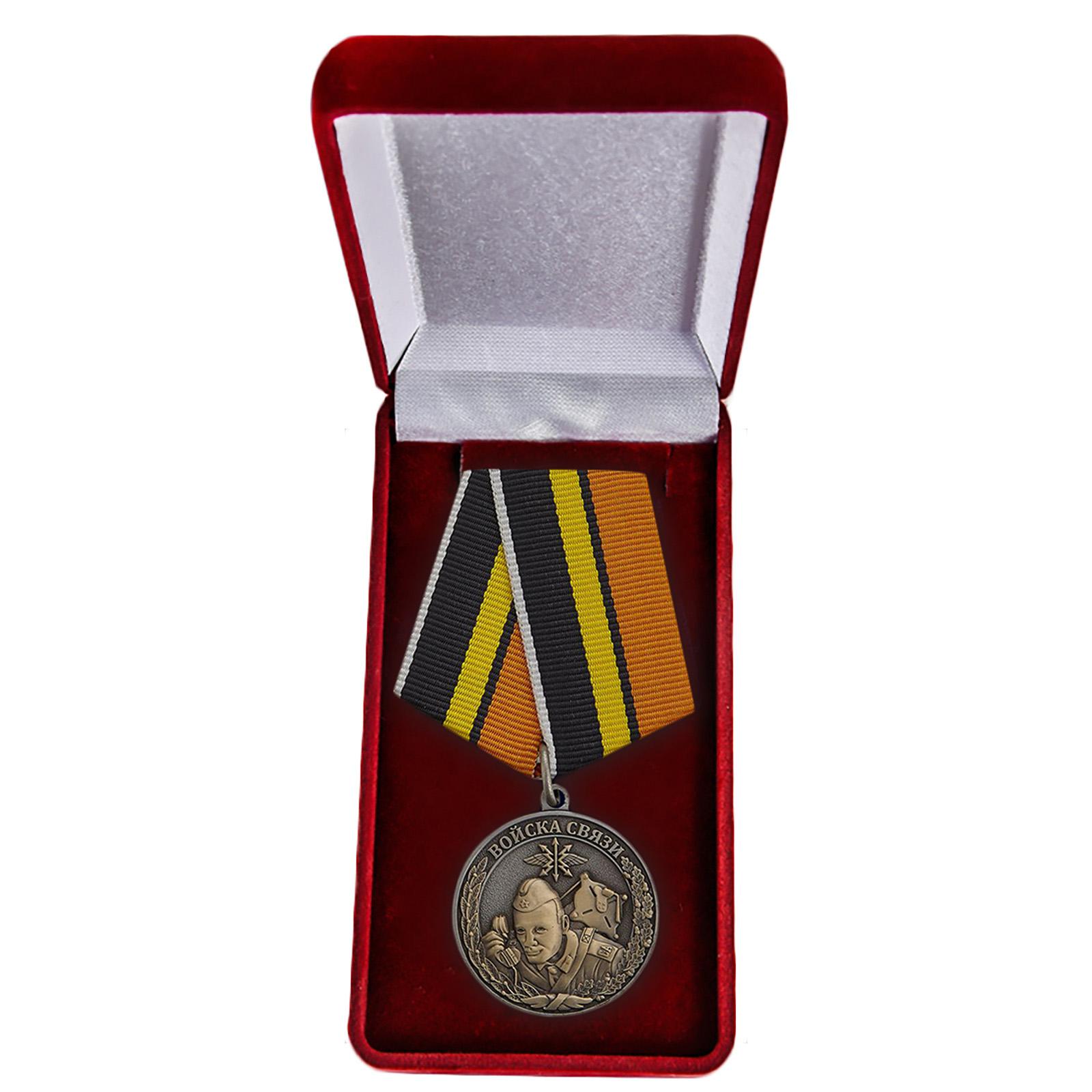 """Медаль """"Войска связи России"""" купить в Военпро"""