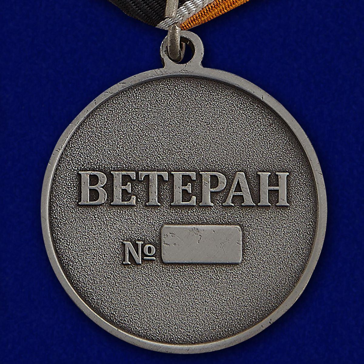 """Медаль """"Войска связи России"""""""