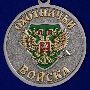 """Охотникам! Медаль """"Волк"""" - реверс"""