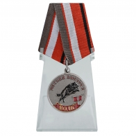 Медаль Волк (Меткий выстрел) на подставке