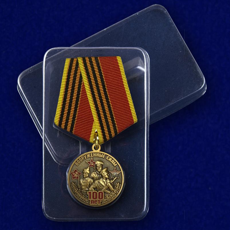 """Медаль """"100-летие Вооруженных сил"""" с доставкой"""