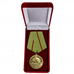"""Муляж медали ВОВ """"За оборону Сталинграда"""" для коллекций"""