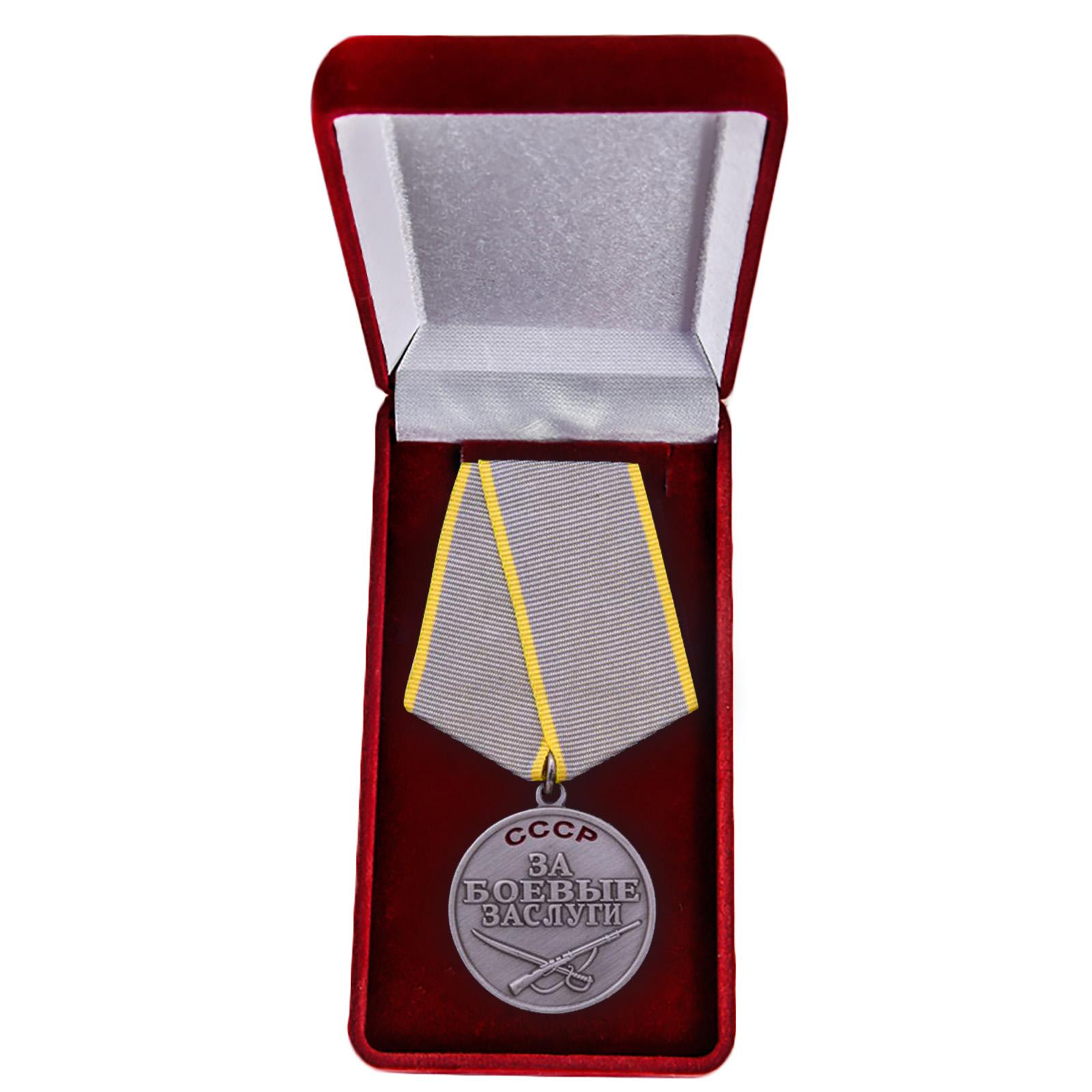 """Медаль ВОВ """"За боевые заслуги"""" в футляре"""