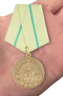 """Муляж медали ВОВ """"За оборону Ленинграда"""""""