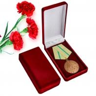Медаль ВОВ За Ленинград