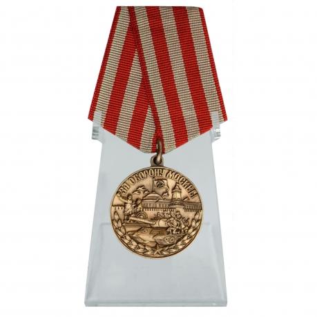 Медаль ВОВ За оборону Москвы на подставке