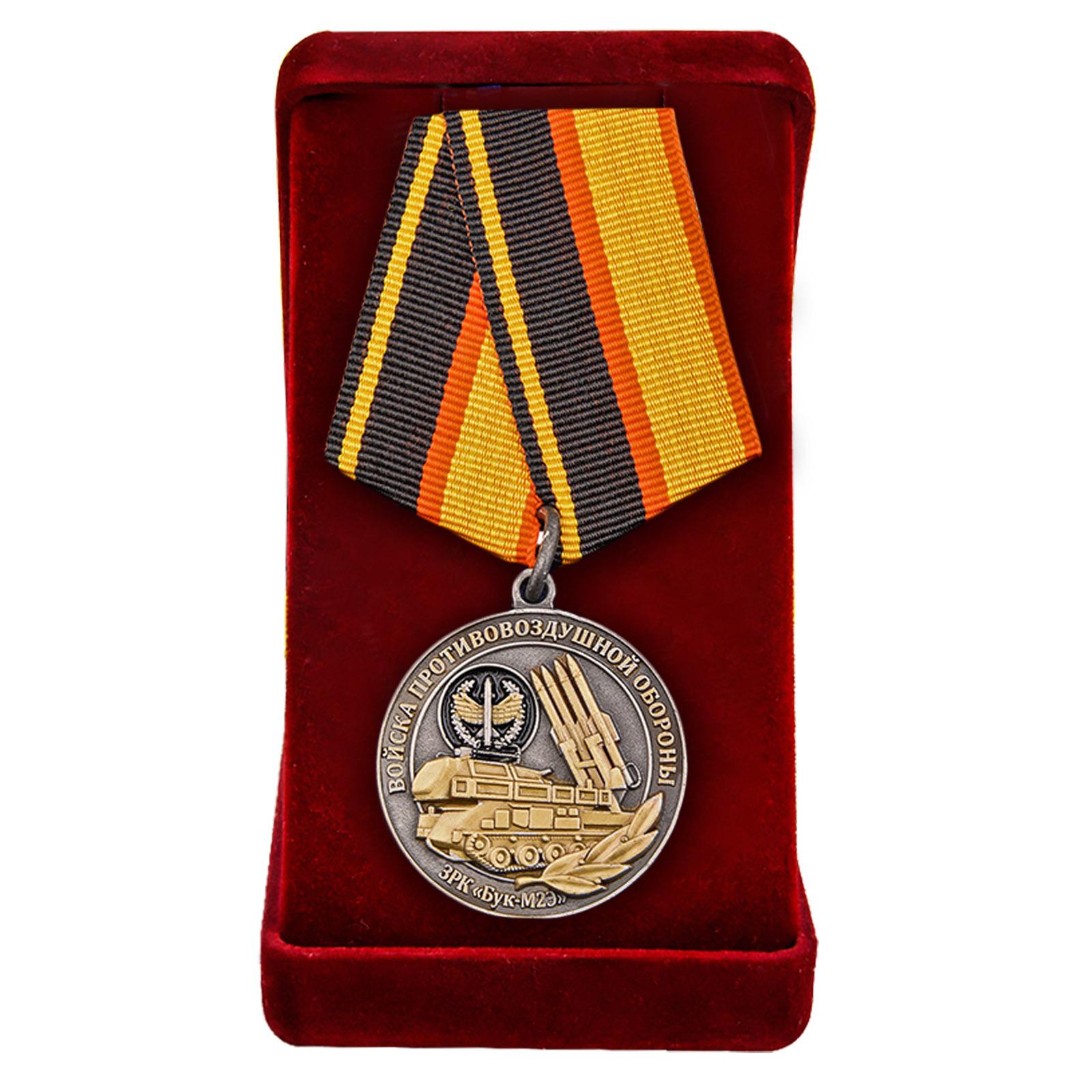 Медаль войск ПВО для ветеранов купить в Военпро