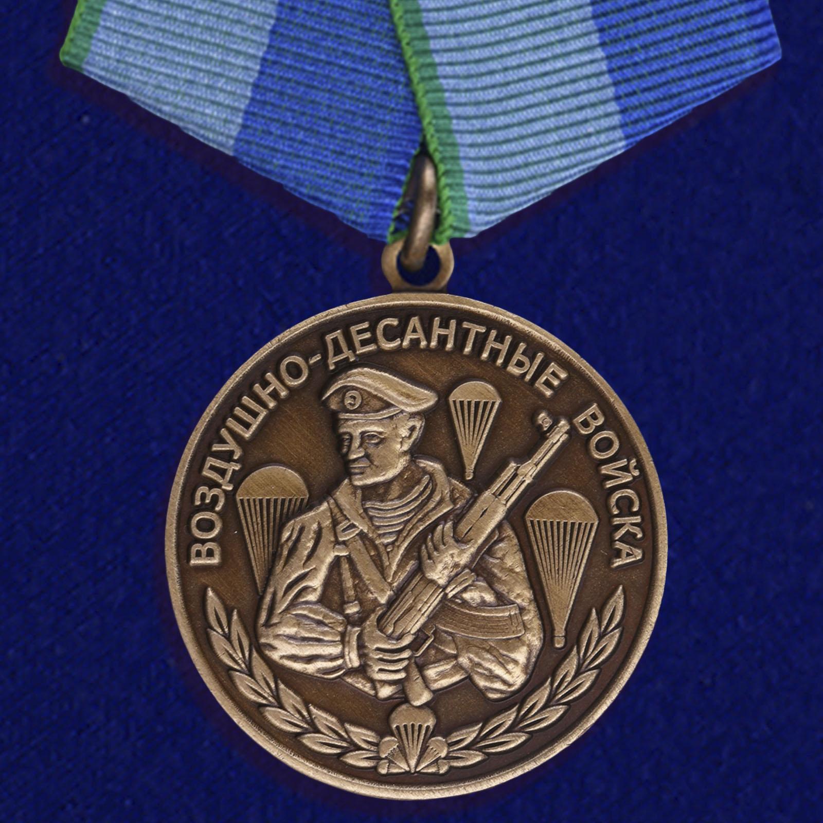 Купить медаль Воздушно-десантные войска на подставке в подарок