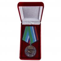 Медаль Воздушного десанта в футляре