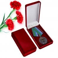 Медаль Воздушного десанта с доставкой