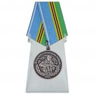 Медаль Воздушно-десантные войска на подставке