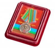 Медаль «Воздушно-десантные войска России» в футляре из флока с пластиковой крышкой