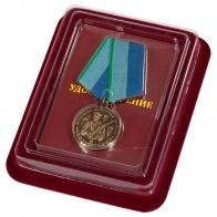 Медаль Воздушно-десантные войска в футляре из флока с пластиковой крышкой