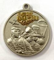 Медаль Воздушно-десантных войск  85 лет