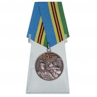 Медаль Воздушно-десантных войск на подставке