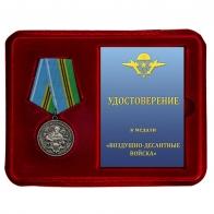 Медаль Воздушно-десантные войска в футляре с удостоверением