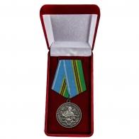 Медаль Воздушно-десантных войск Никто, кроме нас в футляре