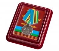 Медаль Воздушно-десантных войск России в бархатистом футляре из флока