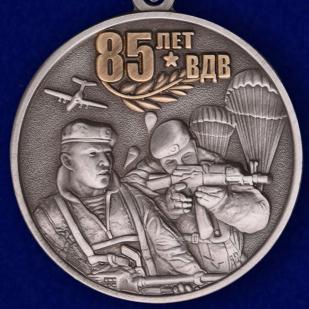 Купить медаль Воздушно-десантных войск России в бархатистом футляре из флока