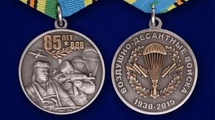 Медаль Воздушно-десантных войск России в бархатистом футляре из флока - аверс и реверс