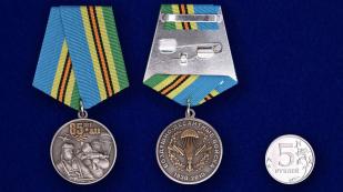 Медаль Воздушно-десантных войск России в бархатистом футляре из флока - сравнительный вид