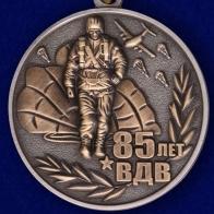 Медаль ВДВ на колодке. Объемные надписи, символичные изображения, эстетичный пластиковый футляр