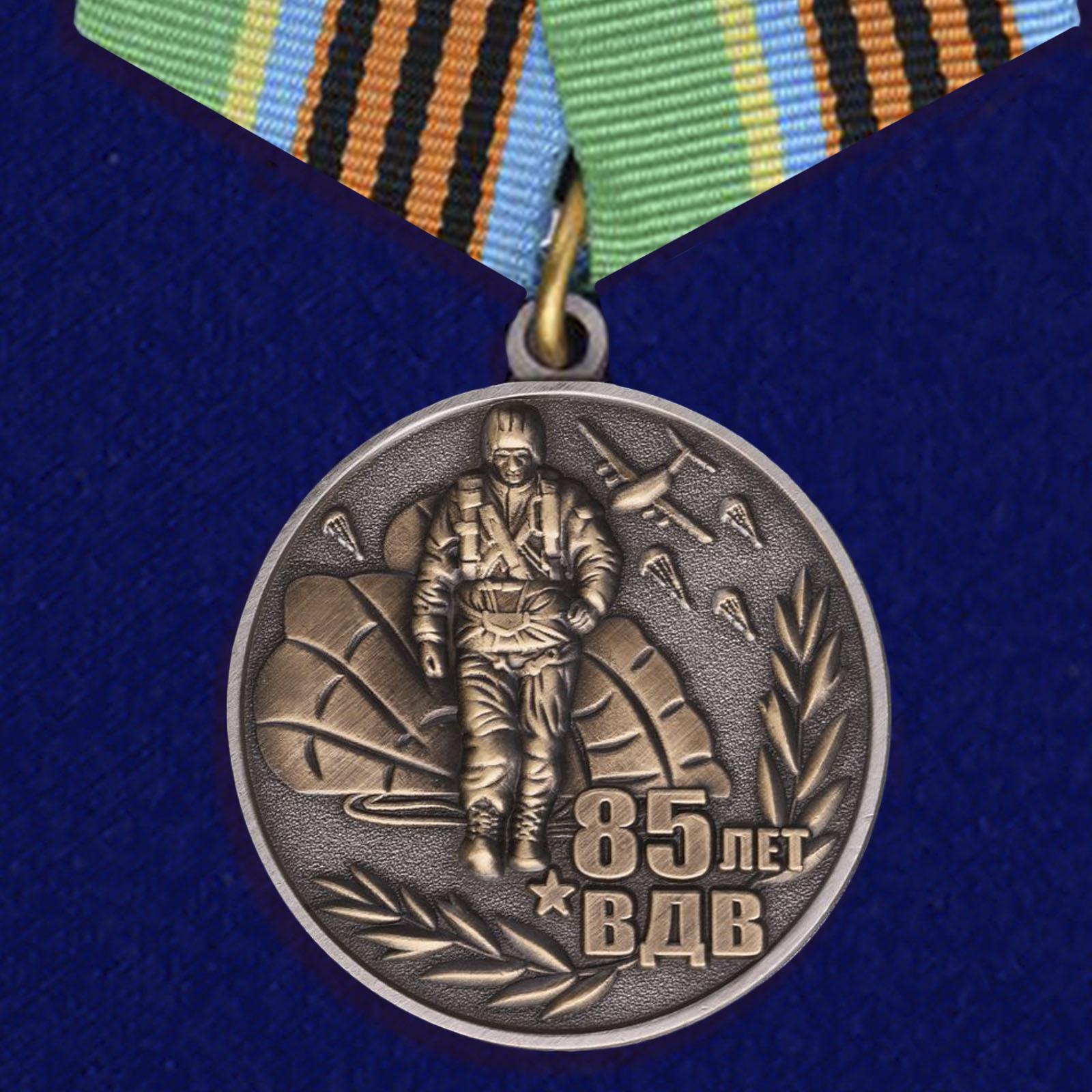 Медаль ВДВ на колодке