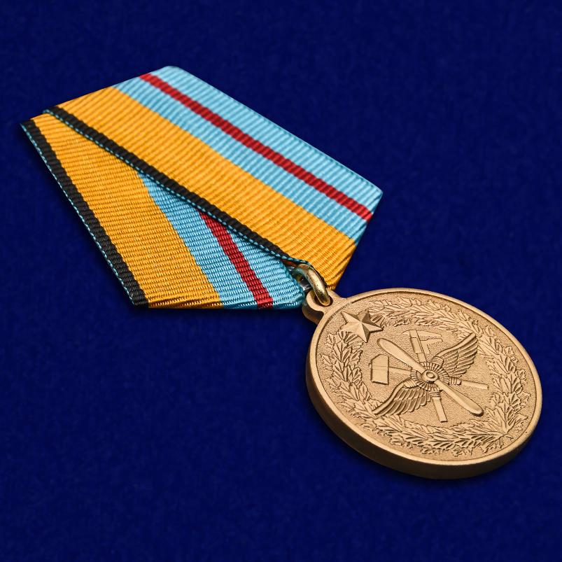 """Медаль """"100 лет инженерно-авиационной службе"""" ВКС высокого качества"""