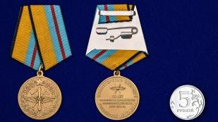 """Заказать медаль """"100 лет инженерно-авиационной службе"""" ВКС"""