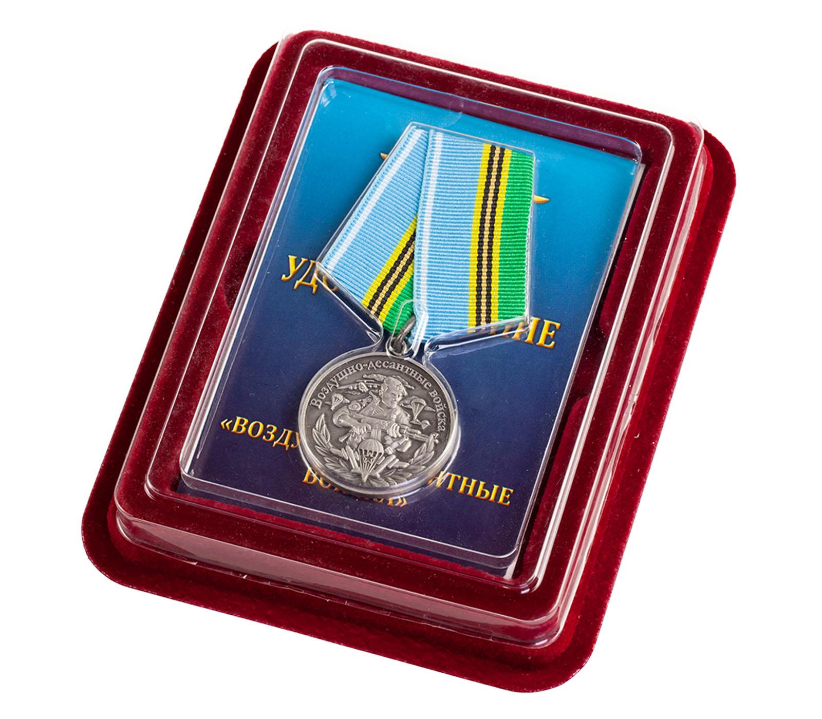 Медаль Воздушного десанта в футляре из флока с пластиковой крышкой