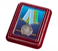 """Медаль """"Воздушного десанта"""" в футляре из флока с пластиковой крышкой"""