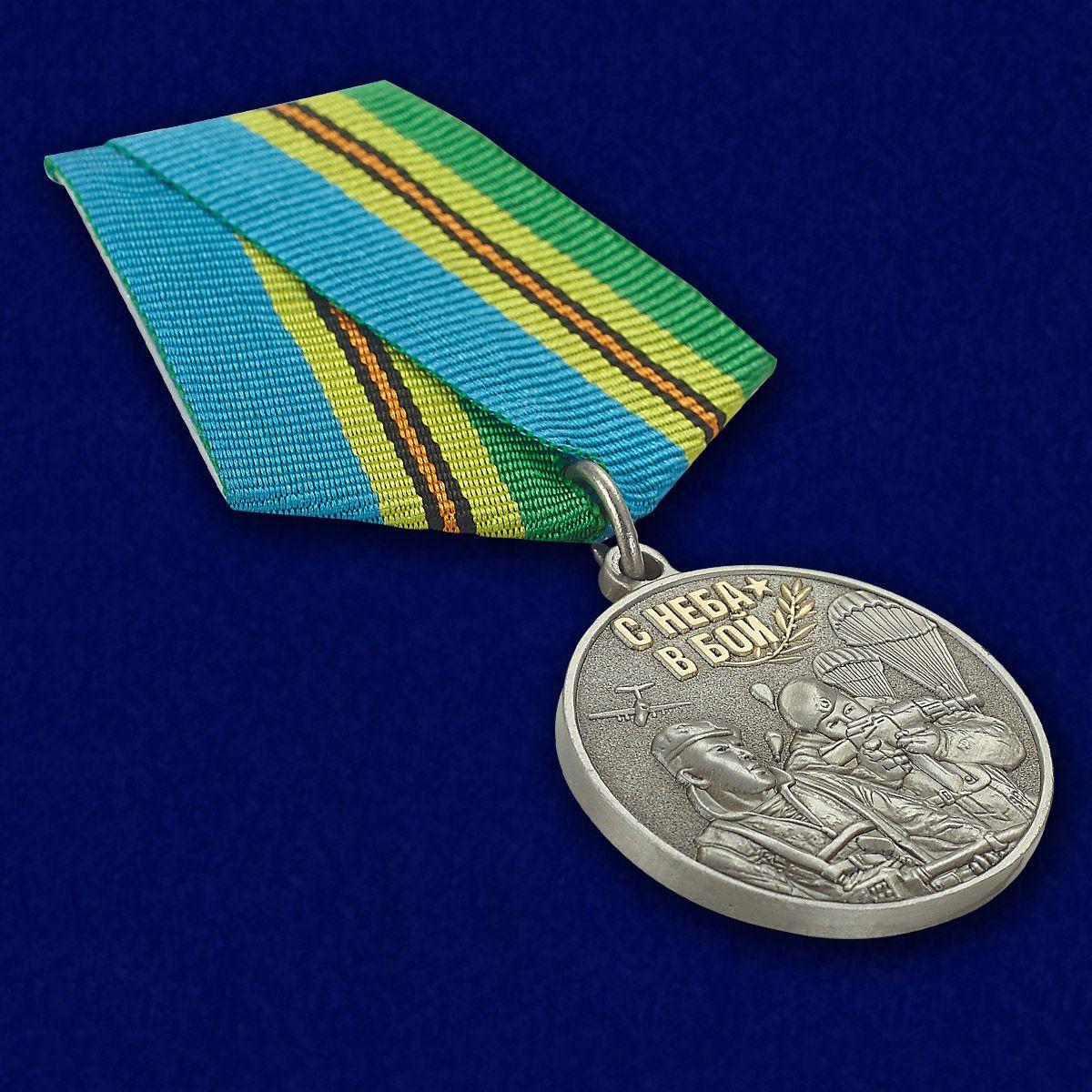 "Медаль Воздушного десанта ""Никто, кроме нас"" - общий вид"