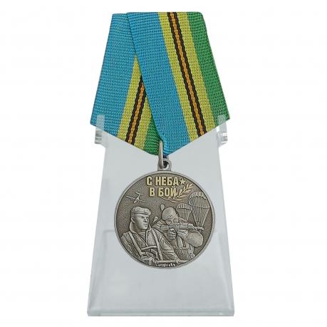 Медаль Воздушного десанта Никто, кроме нас на подставке