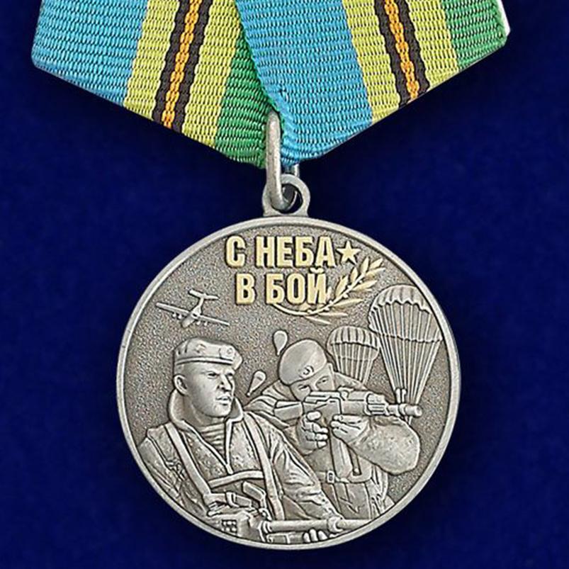 Купить медаль Воздушного десанта Никто, кроме нас на подставке выгодно