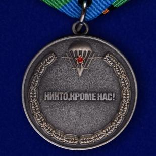 """Медаль """"Воздушный десант"""" - оборотная сторона"""