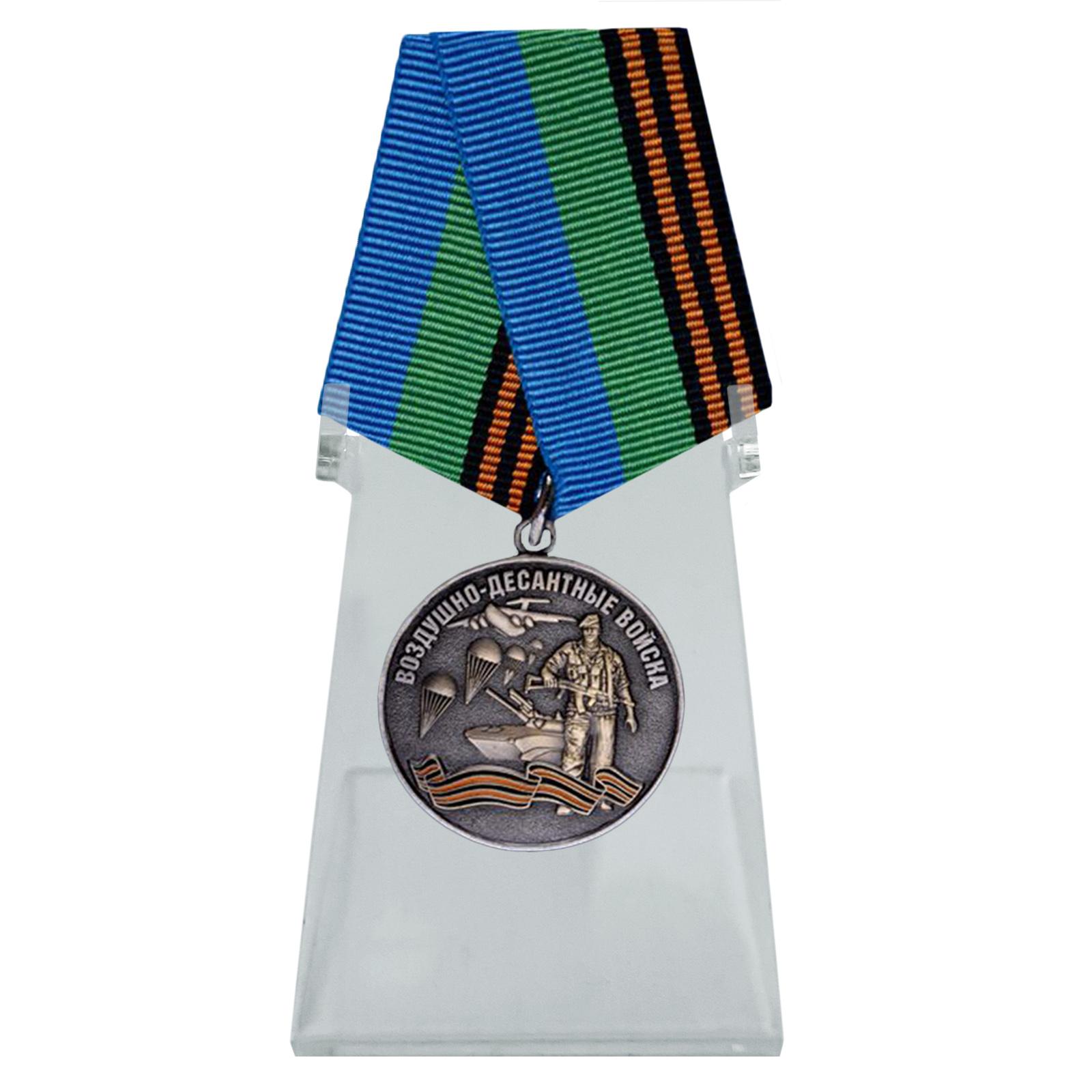 Медаль Воздушный десант на подставке