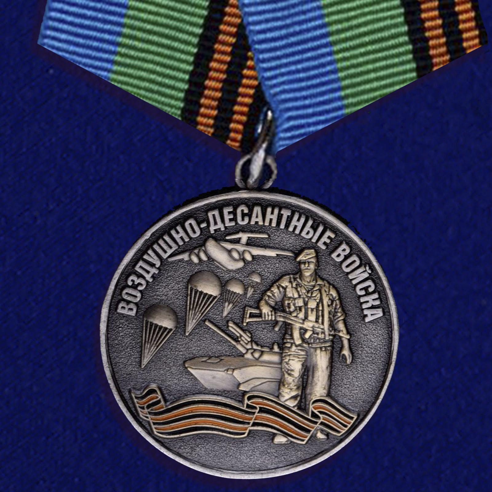 Купить медаль Воздушный десант на подставке по экономичной цене