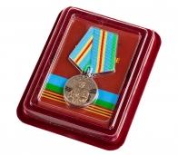 """Медаль """"Воздушный десант"""" в наградном футляре из флока"""
