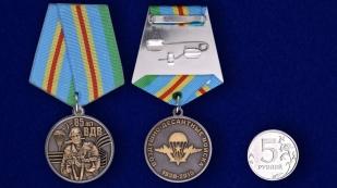 """Медаль """"Воздушный десант"""" в наградном футляре из флока - сравнительный вид"""