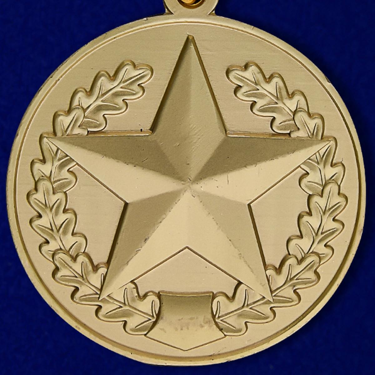 """Медаль """"За отличие в соревнованиях"""" МО 1 место"""