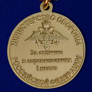 """Медаль """"Всеармейские соревнования"""""""