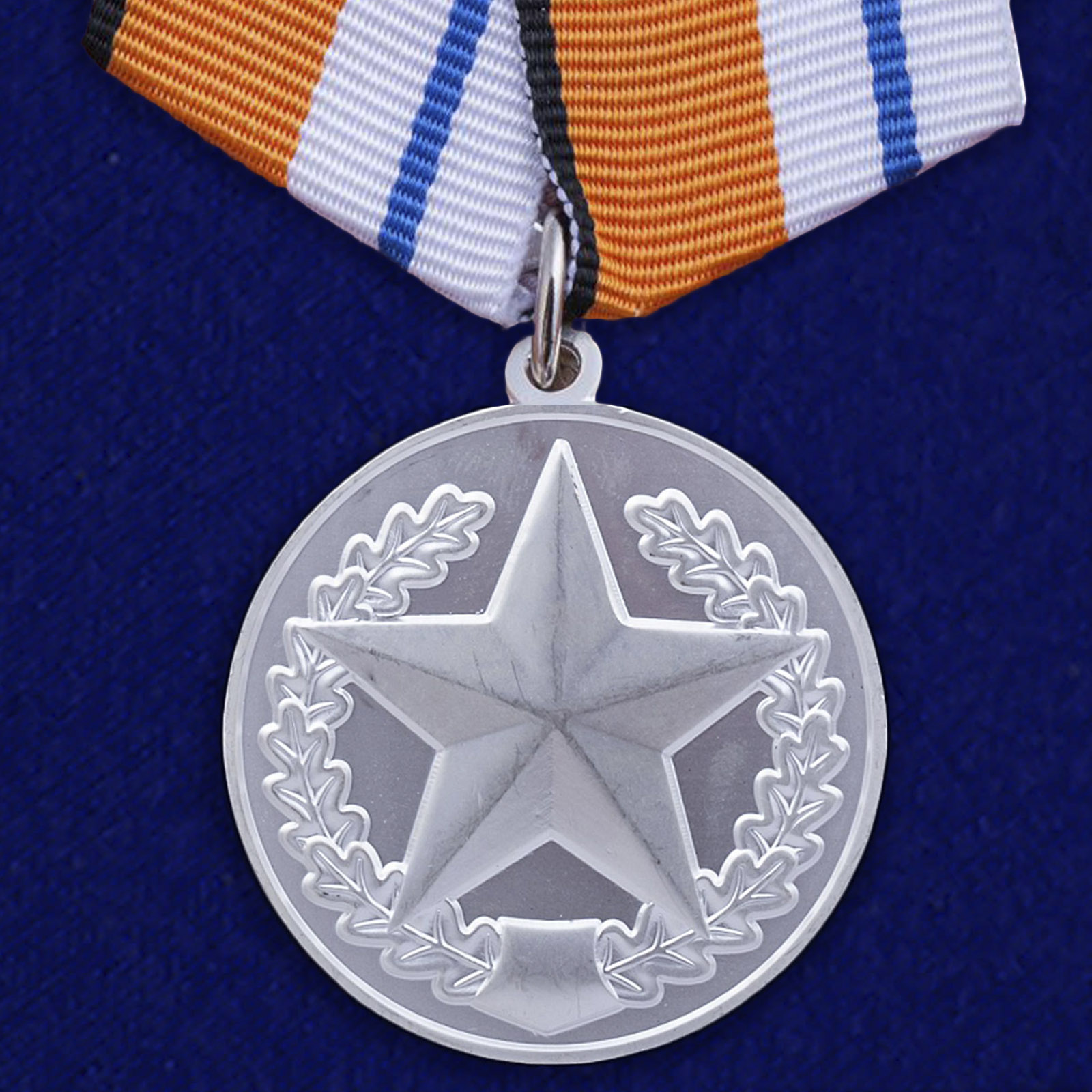 """Медаль """"За отличие в соревнованиях"""" (2 место)"""