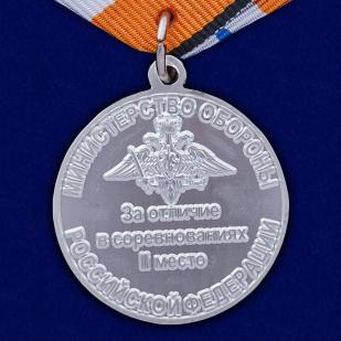 Медаль За отличие в соревнованиях (2 место) - высокого качества
