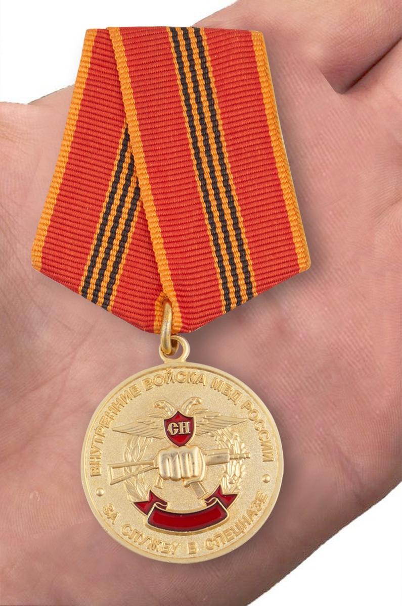 Медаль ВВ МВД РФ За службу в Спецназе в бархатистом футляре из флока - вид на ладони