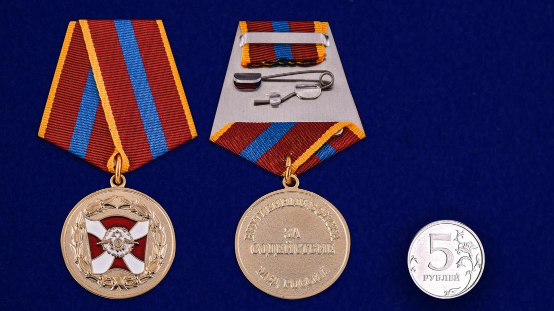 Медаль ВВ МВД РФ За содействие - сравнительный вид