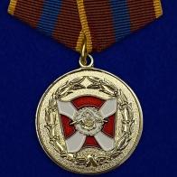 Медаль «За содействие» ВВ МВД России