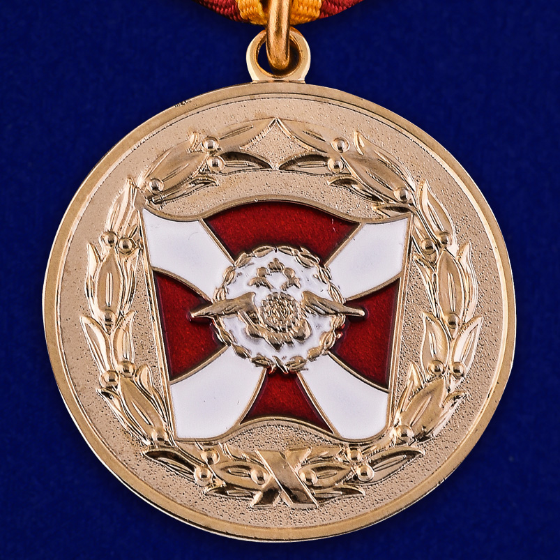 Медаль ВВ МВД России «За содействие»