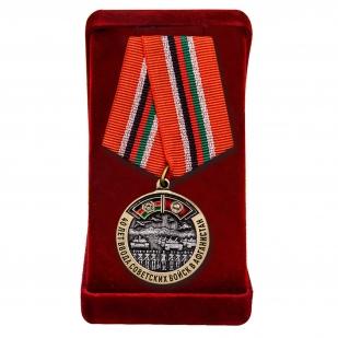 """Медаль """"Ввод Советских войск в Афганистан"""" к 40-летию"""