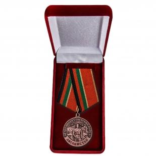 """Медаль """"Вводу войск в Афганистан - 40 лет"""" купить в Военпро"""